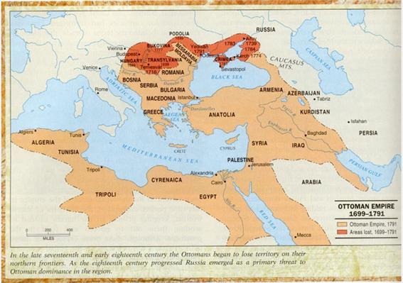 터키 역사 교과서의 18세기 오스만 제국 영역.지평인문사회연구소