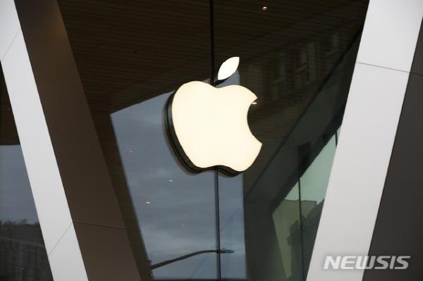애플 로고. 뉴시스