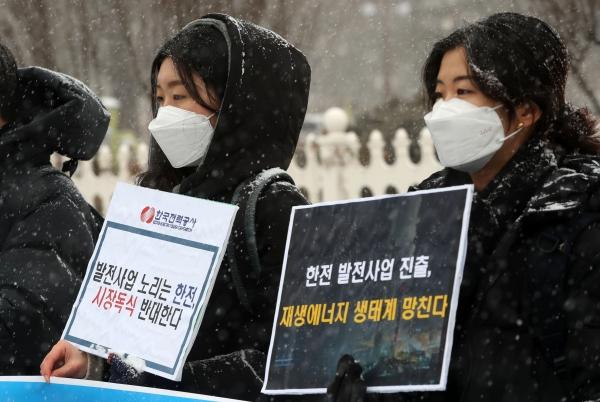 환경운동연합과 기후에너지 시민사회 단체가 16일 오전 서울 여의도 국회 앞에서 한전 발전사업 진출계획 철회 요구 기자회견을 하고 있다.
