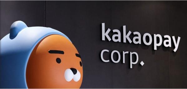 카카오가 금융플랫폼 회사 카카오페이를 통해 증권사를 인수하면서 사실상 4대 금융업을 모두 영위하게 됐다.&lt;카카오페이&gt;<br>
