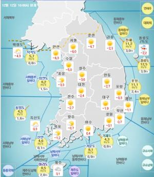 [기상특보] 기상청 내일날씨 및 주간날씨 예보..서울 인천 경기 한파주의보..부산 대구 등 미세먼지 '보통'