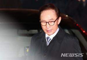 (MB)이명박 구속영장 발부, 서울 동부구치소 수감..유인촌, 장제원 울먹!