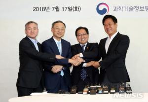 유영민 장관, 통신 3사 CEO 간담회...세계 최초 5G 상용화 민·관 협력 의지 다져