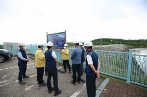 한수원, 원자력·양수발전소 여름철 재난안전관리 특별점검 시행