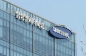 삼성엔지니어링, 3분기 영업이익 1390억원…전년비 24% 증가
